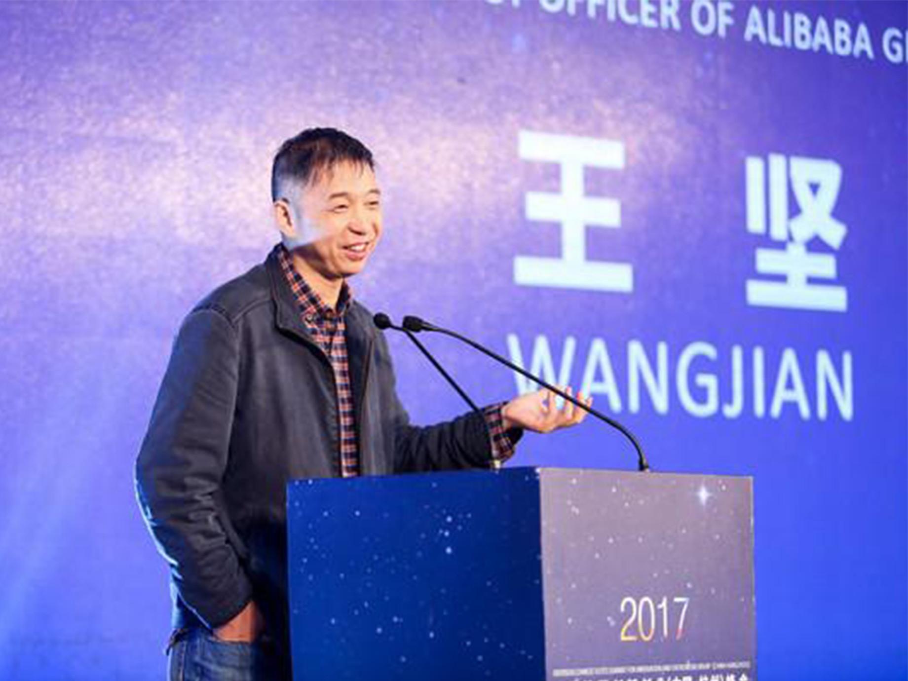 阿里雲創辦人王堅:「在線」時代下,企業的4個創新機會點