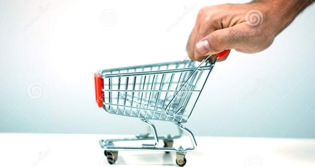電商網站的購物車頁面如何設計,才能有高轉換率?