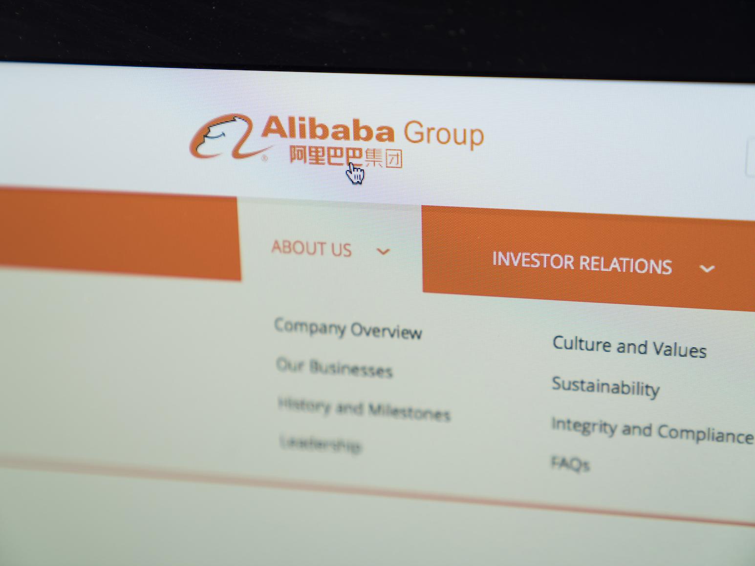 5兆人民幣變5兆美元,阿里巴巴只靠一句新零售