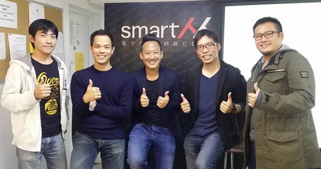 在平凡中尋找不平凡:【SmartM網路新思維小聚】旅遊X路跑