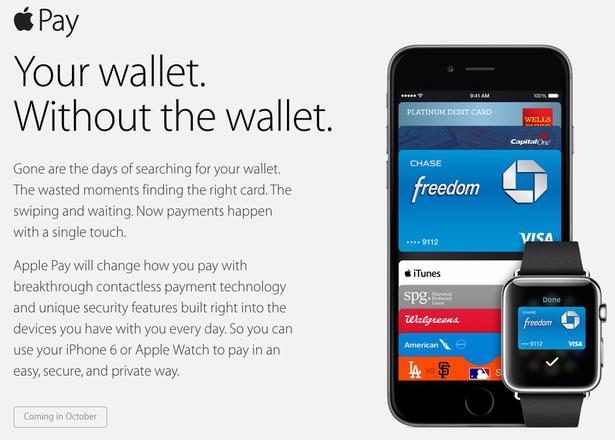 從 Apple Pay 看行動支付