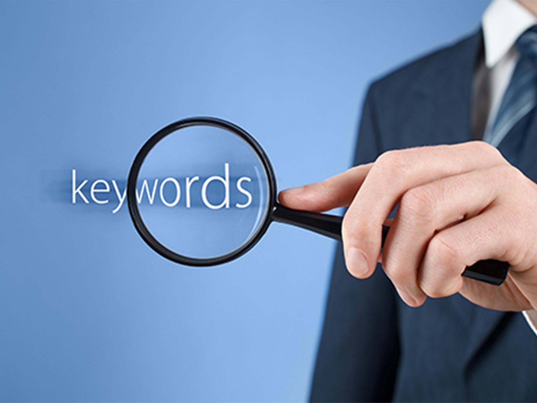 五點訣竅,找到準確的關鍵字執行SEO