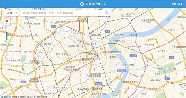 大眾點評的一條龍佈局,台灣O2O發展應加緊腳步