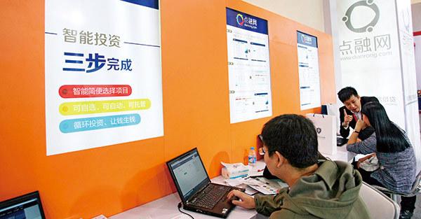 中國P2P平台「點融網」推區塊鏈金融,讓鴻海點頭合作