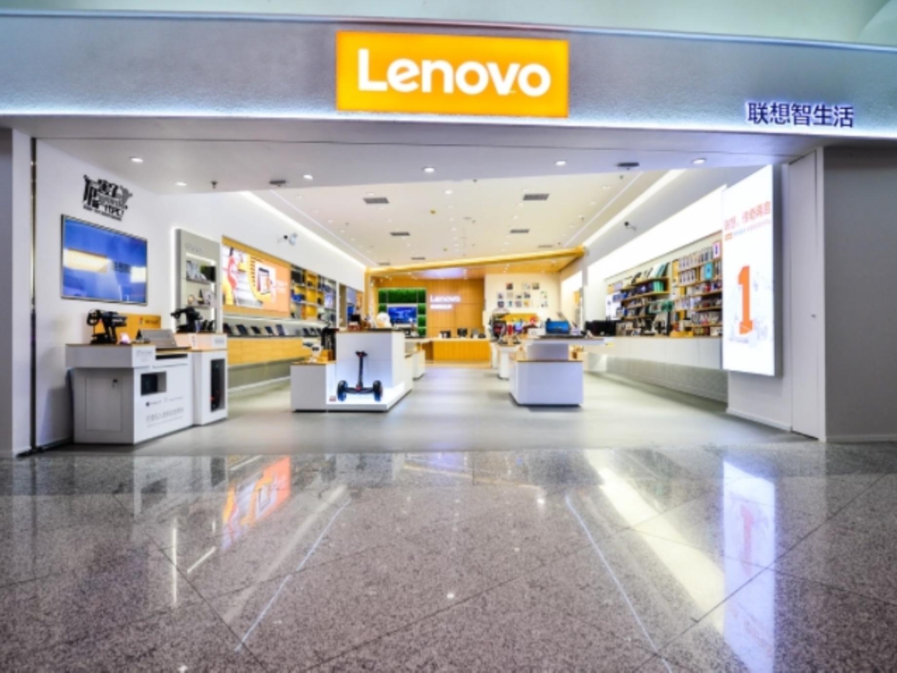 傳統IT產業轉型,聯想開線下直營店做新零售