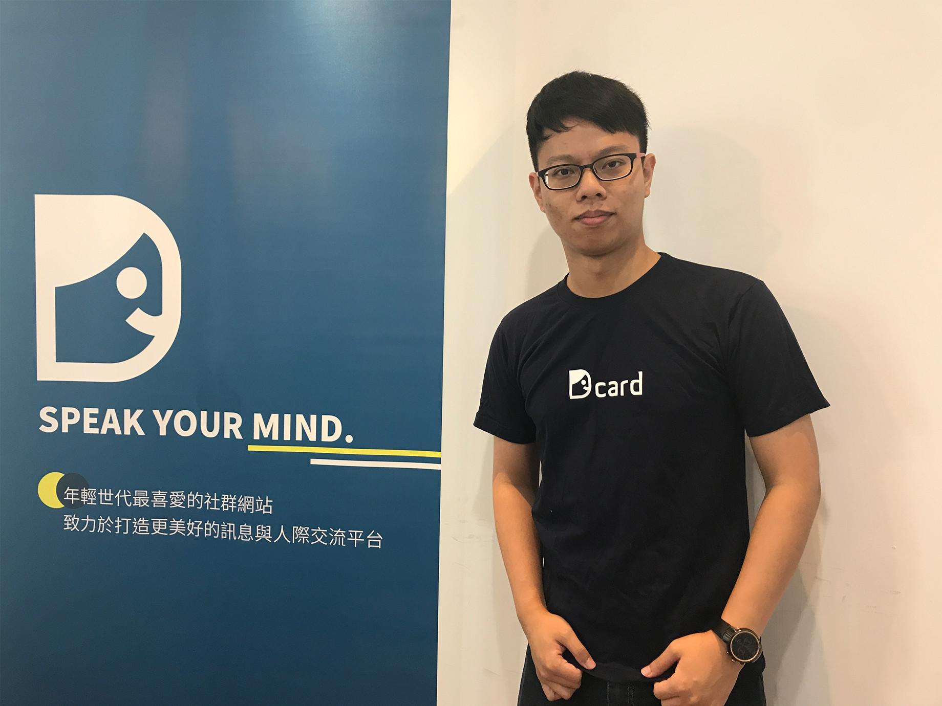 工作分享》鄭行健(Dcard Android技術經理):養成「獨立摸索」的能力,隨時更新網路新工具