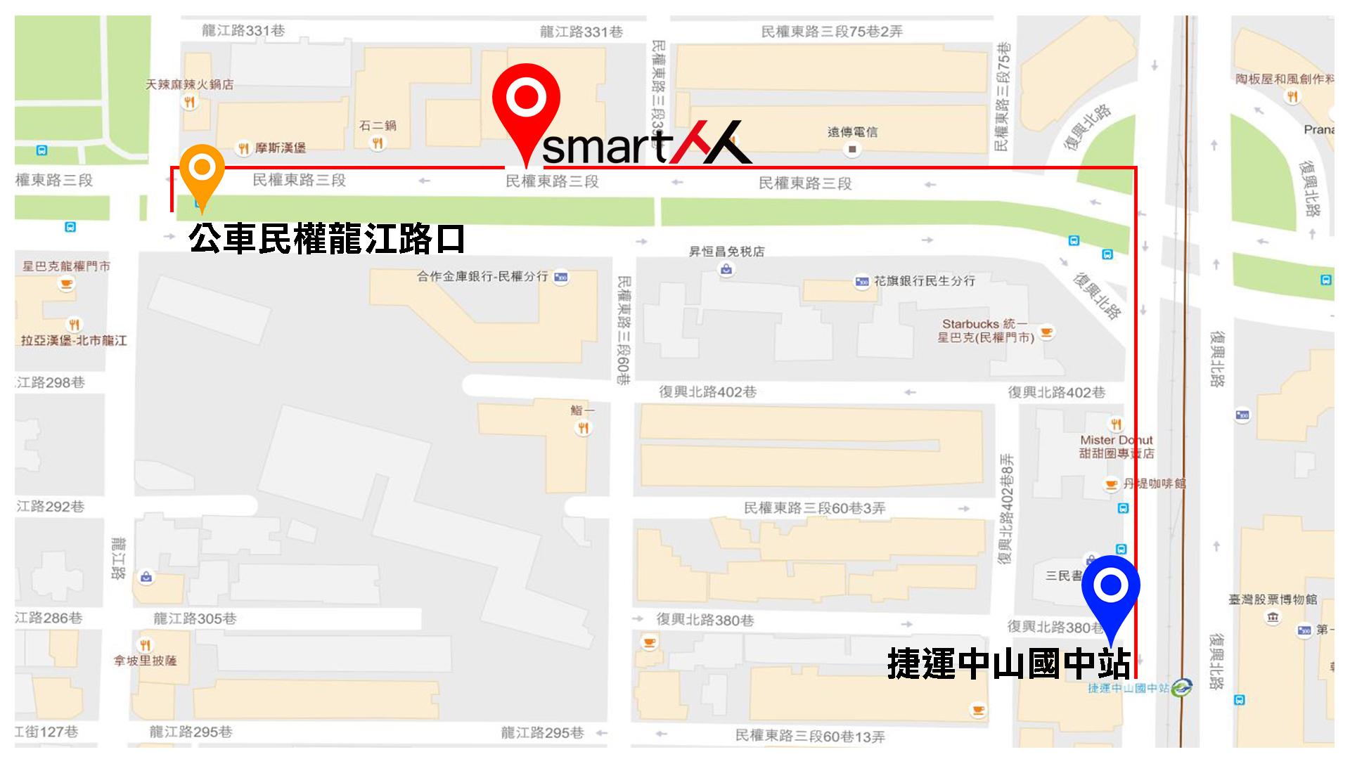 【SmartM菁英商學院】教室租借/場地空間/台北地區