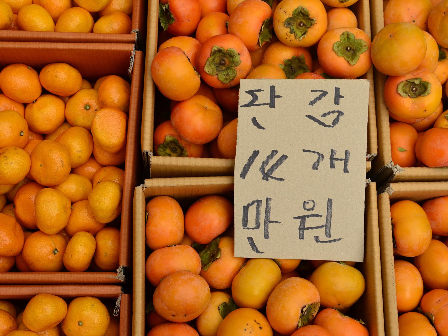 網購生鮮需求驟升,誰能成為韓國版「Amazon Fresh」?