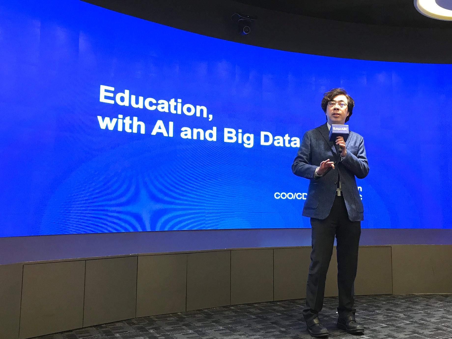AI如何改變教育?這3個改變正引發全球學習革命