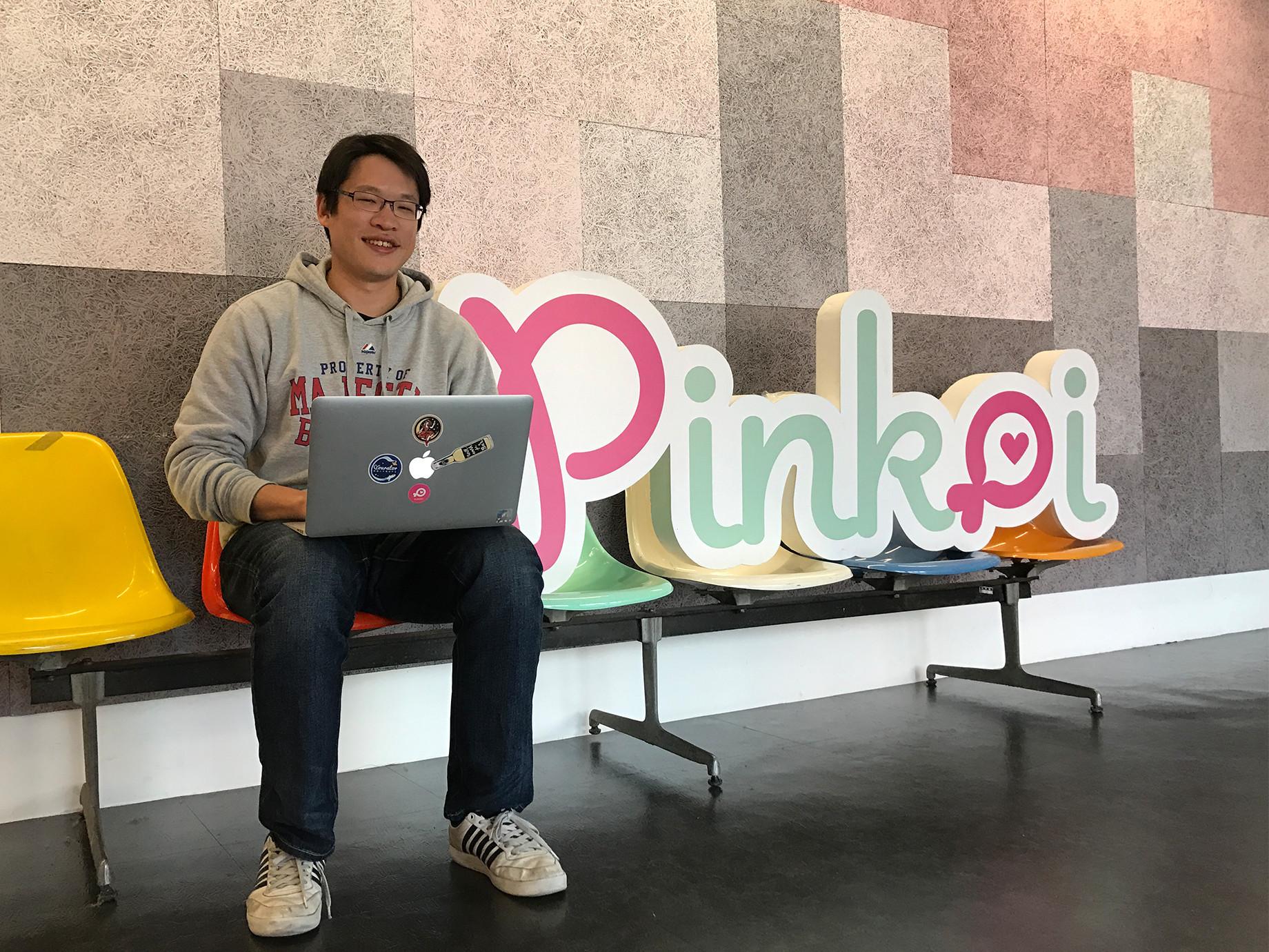 工作分享》王啟恩(Pinkoi前端工程師):軟體,是為了要解決人的問題