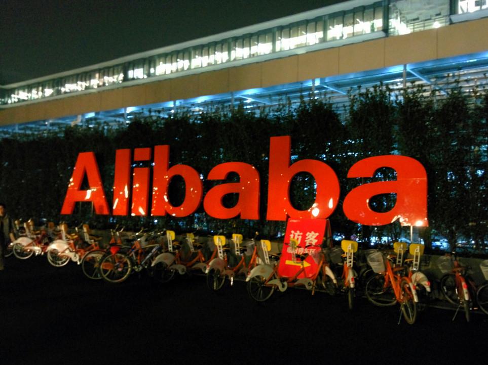 克服4大痛點直攻物聯網市場,阿里巴巴要用五年連結百億設備