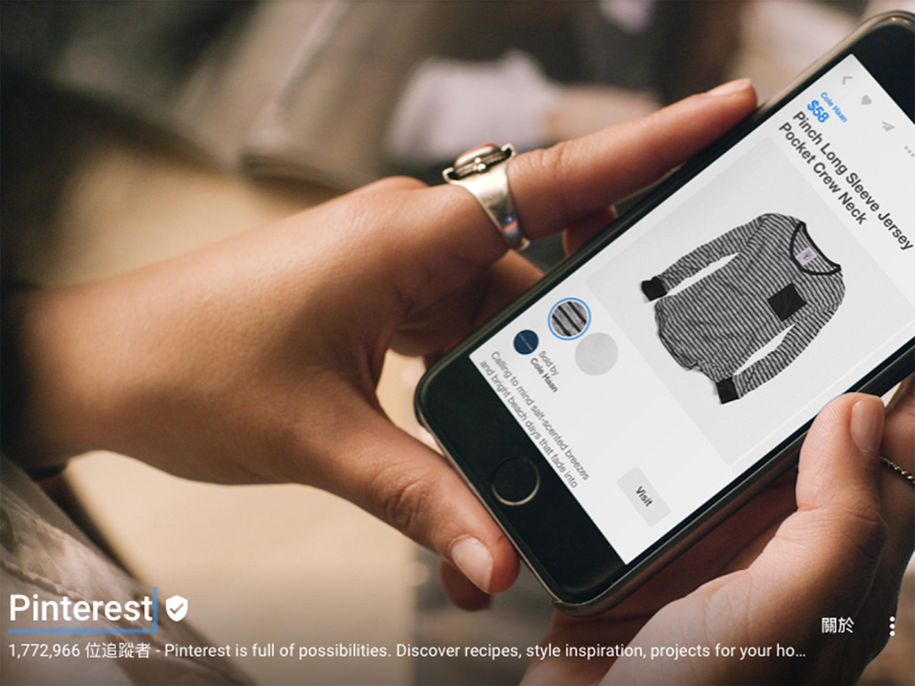 Pinterest、Amazon和Google都在玩!影像辨識如何促進網購?