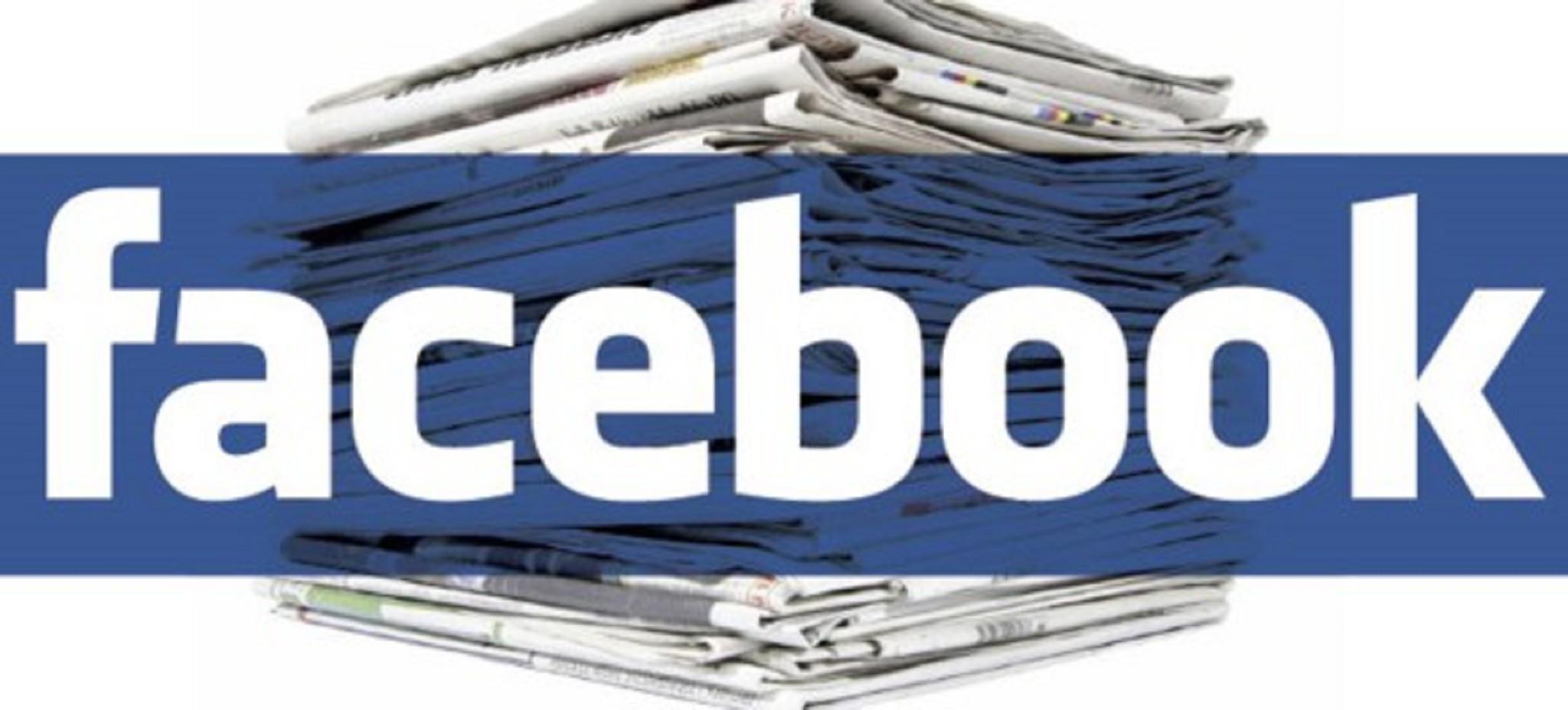臉書新聞平台預計在本月登場,臉書和新聞出版商誰是贏家?