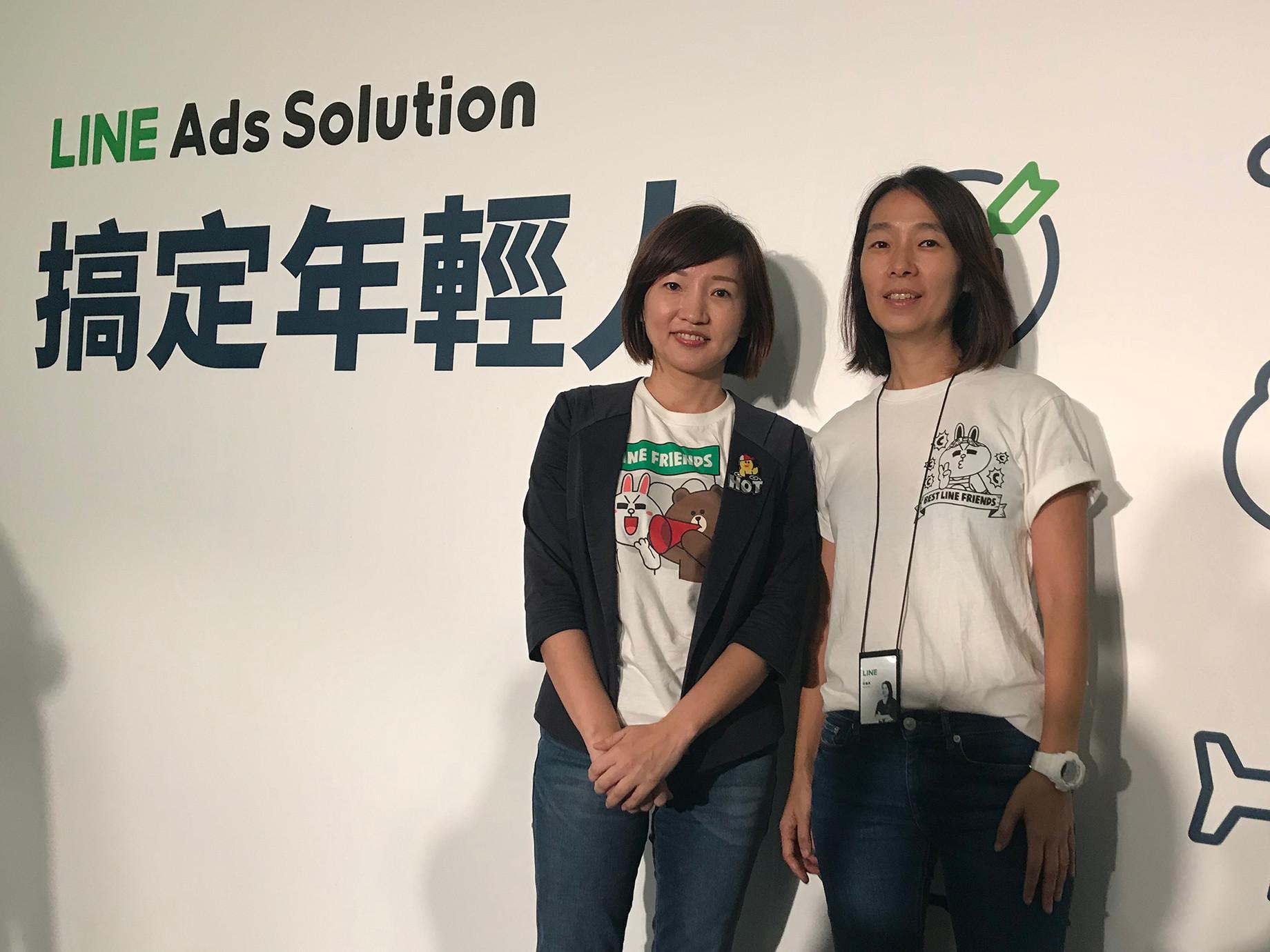搞定年輕人!LINE推多元廣告合作管道,進攻「拇指族」商機