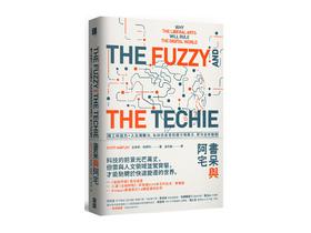 新書搶先看》還在戰文理組嗎?科技產業新趨勢:理工科技力+人文洞察力