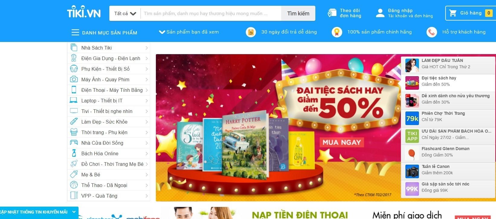 越南網購平台龍頭「Tiki」的新策略,是越南電商的進化史