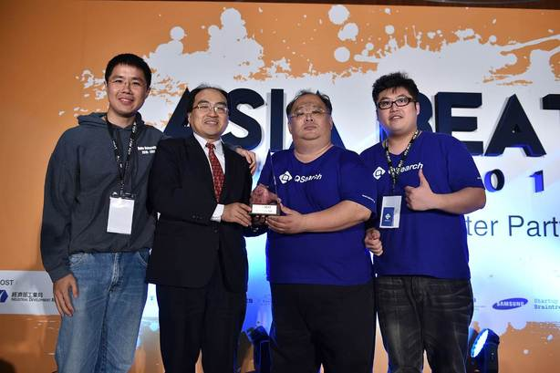 ASIA BEAT 冠軍 QSearch,如何利用社群媒體大數據實現民主化?