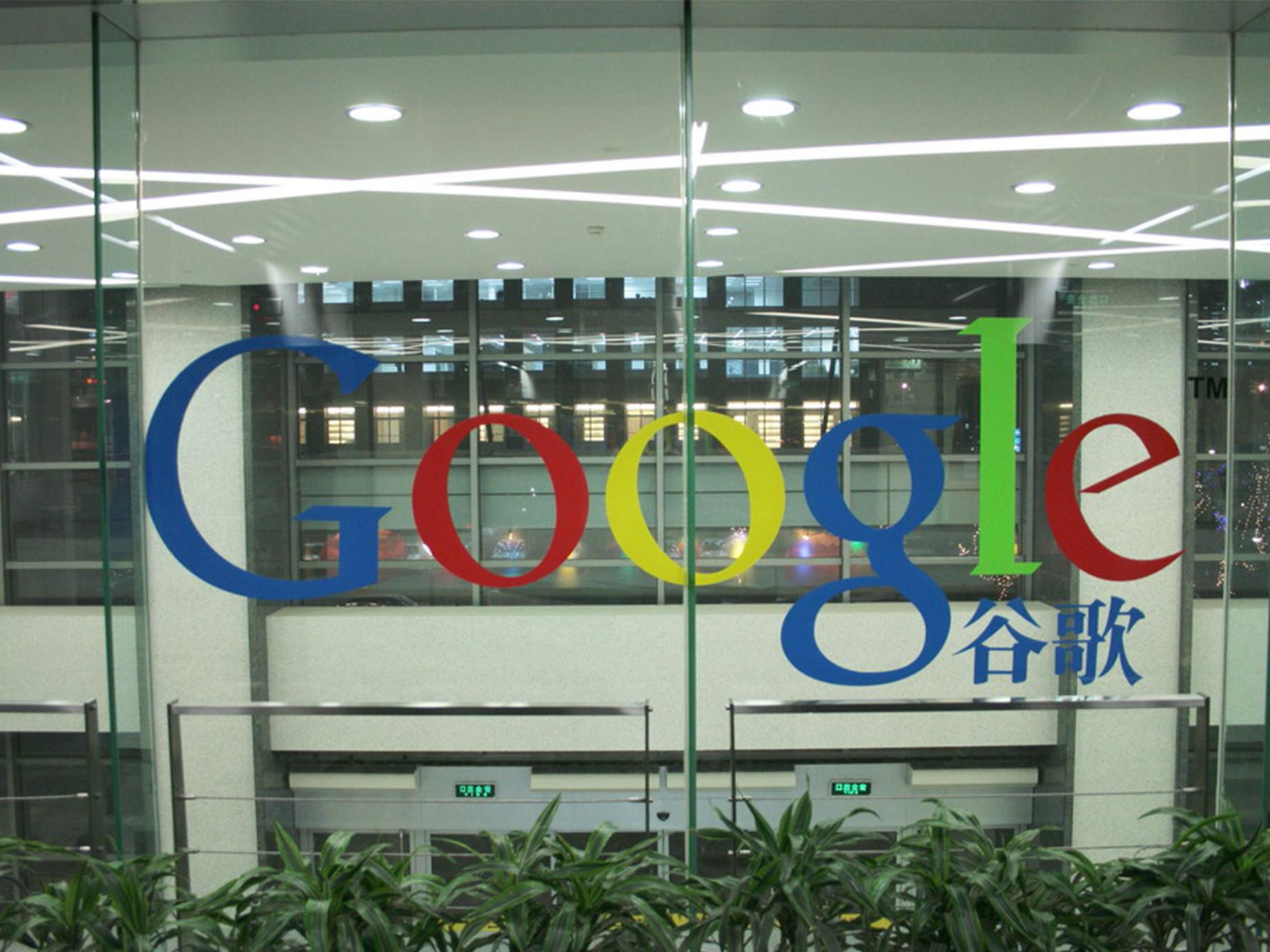 還是進不去中國,Google眼紅:他們AI發展比想像中快