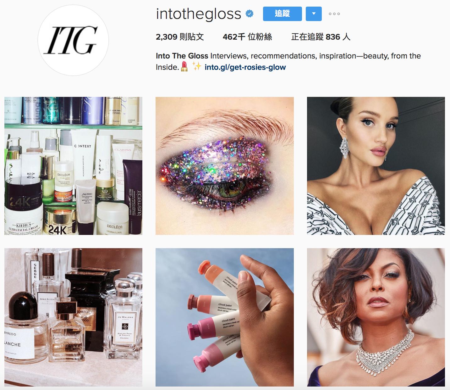 粉絲回饋直接變內容,美妝品牌Glossier策略打造「閨蜜連結」