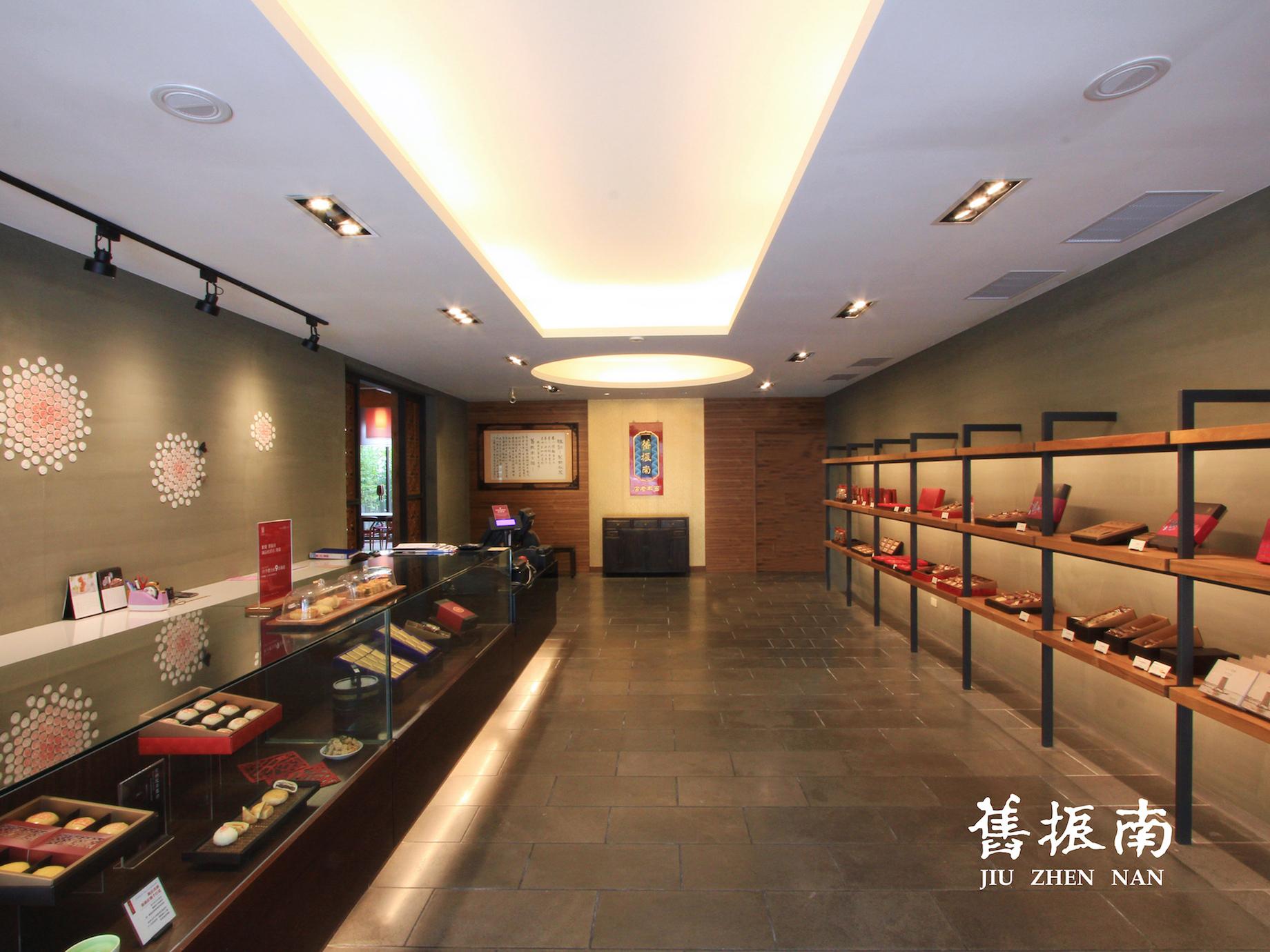 SmartM電子商務學院》老字號「舊振南餅店」,3大佈局跨足電商創造45%回購率