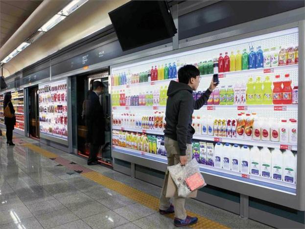 超市上線,商機無限