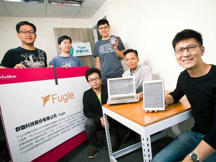台灣FinTech新創實力強,群馥科技Fugle入圍全球前10強