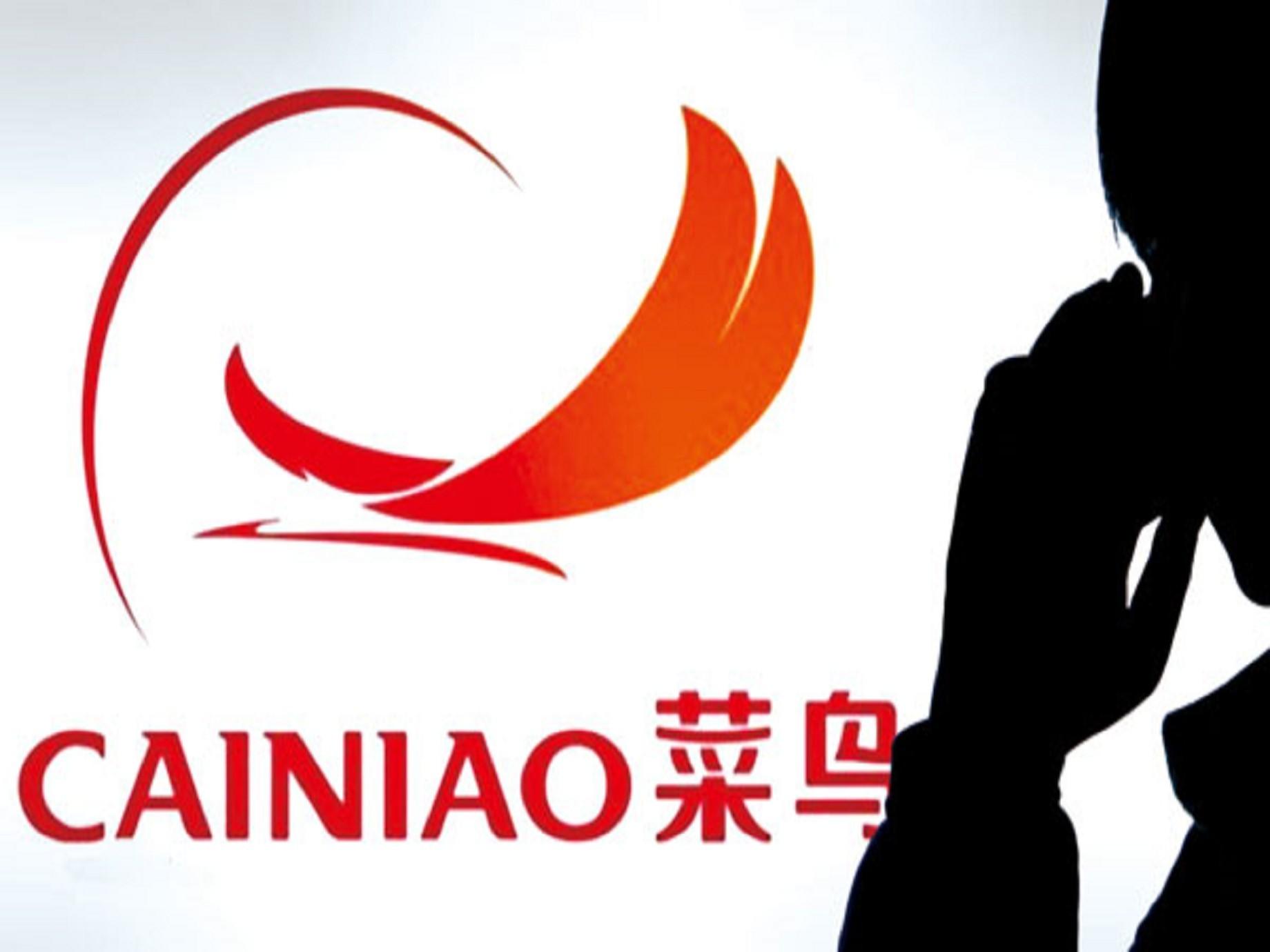 菜鳥網絡送品牌電商進中國農村,現在更要拚速度