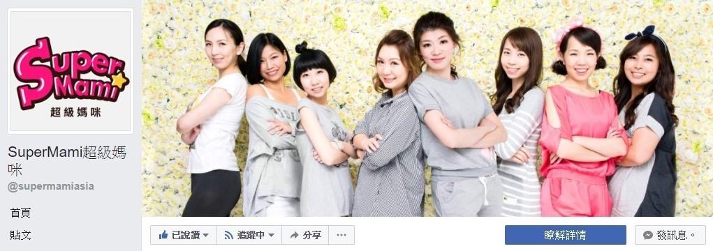 台灣自媒體協會企業報導》品牌電商經營自媒體、網紅,媽咪拜4大策略佈局