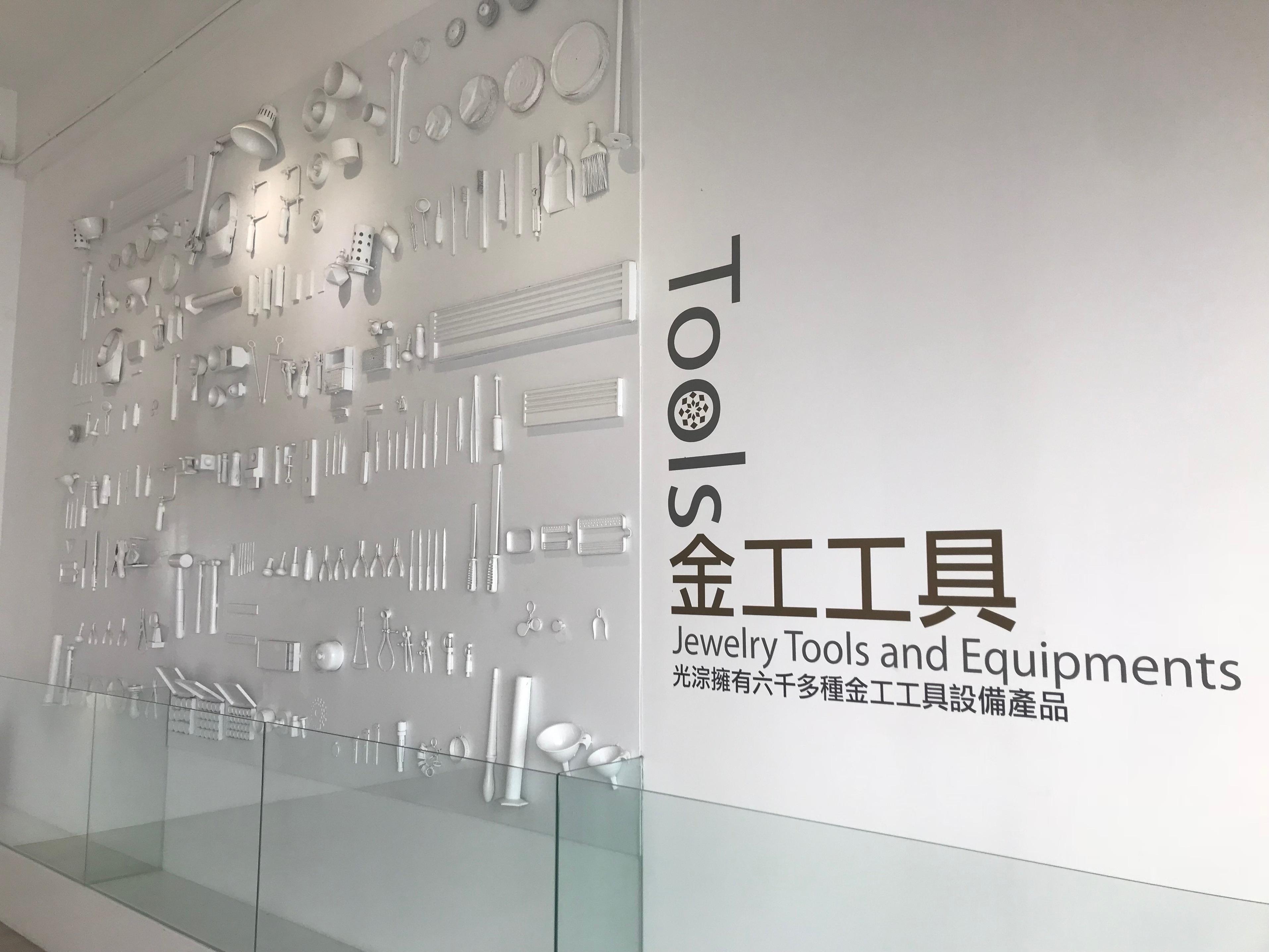 台灣自媒體協會企業報導》Pandora、Tiffany不能沒有它!50年品牌「光淙金工」留根台灣,老品牌新元素迸出新火花