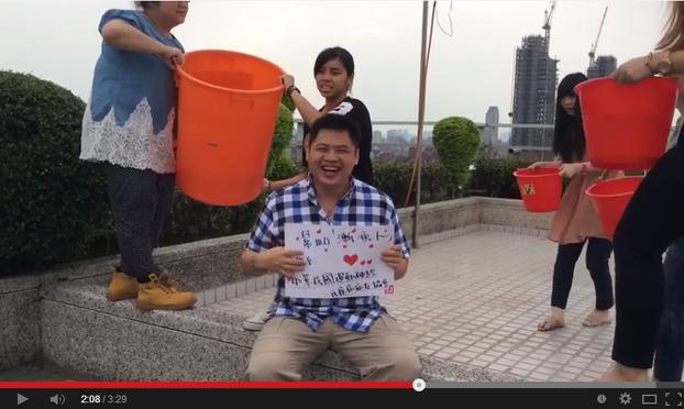 史上最成功的社群行銷!冰桶挑戰莫忘捐助漸凍人研究