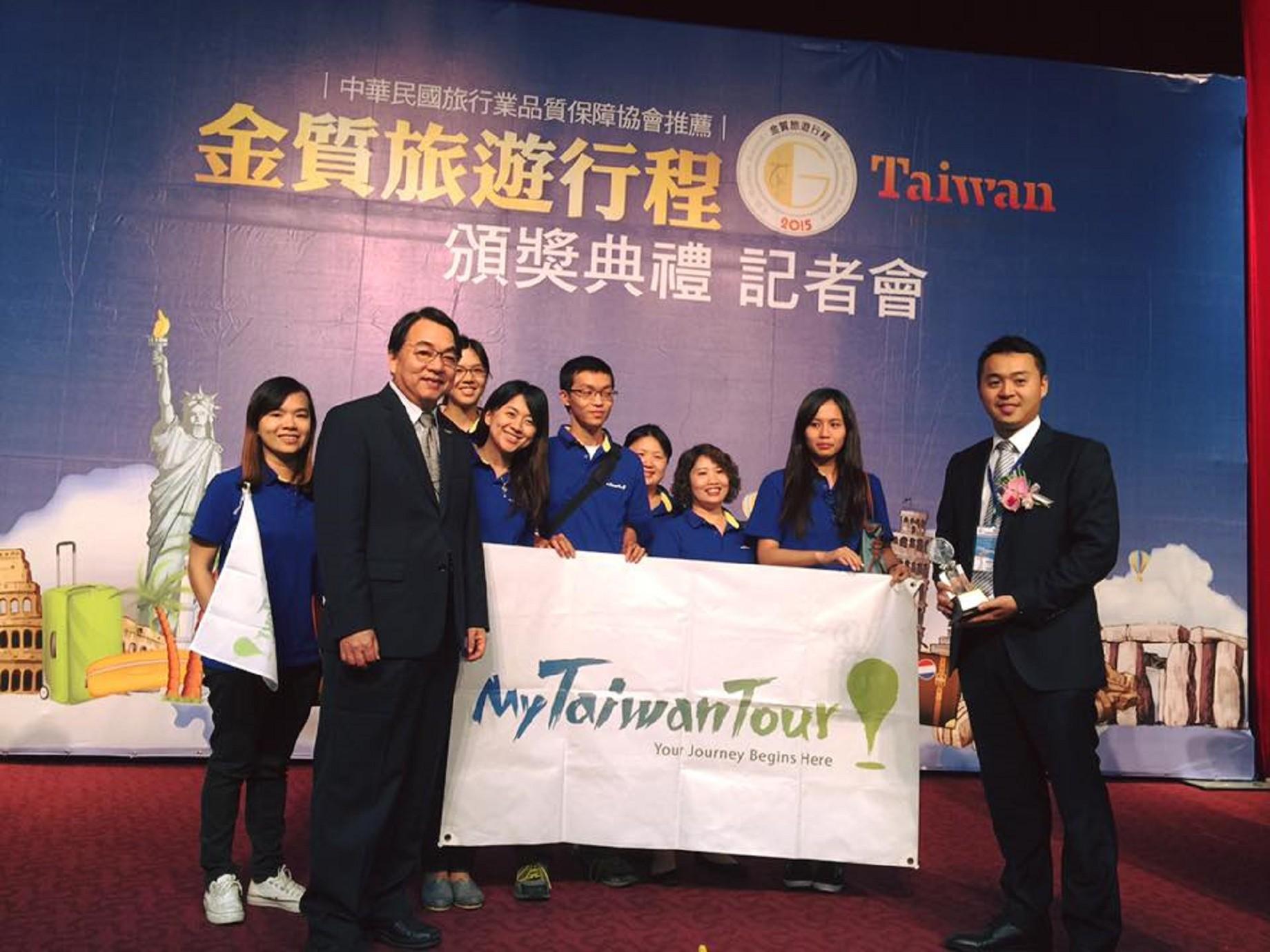 旅遊O2O最難複製的是線下體驗,台灣觀光政策需要大翻轉