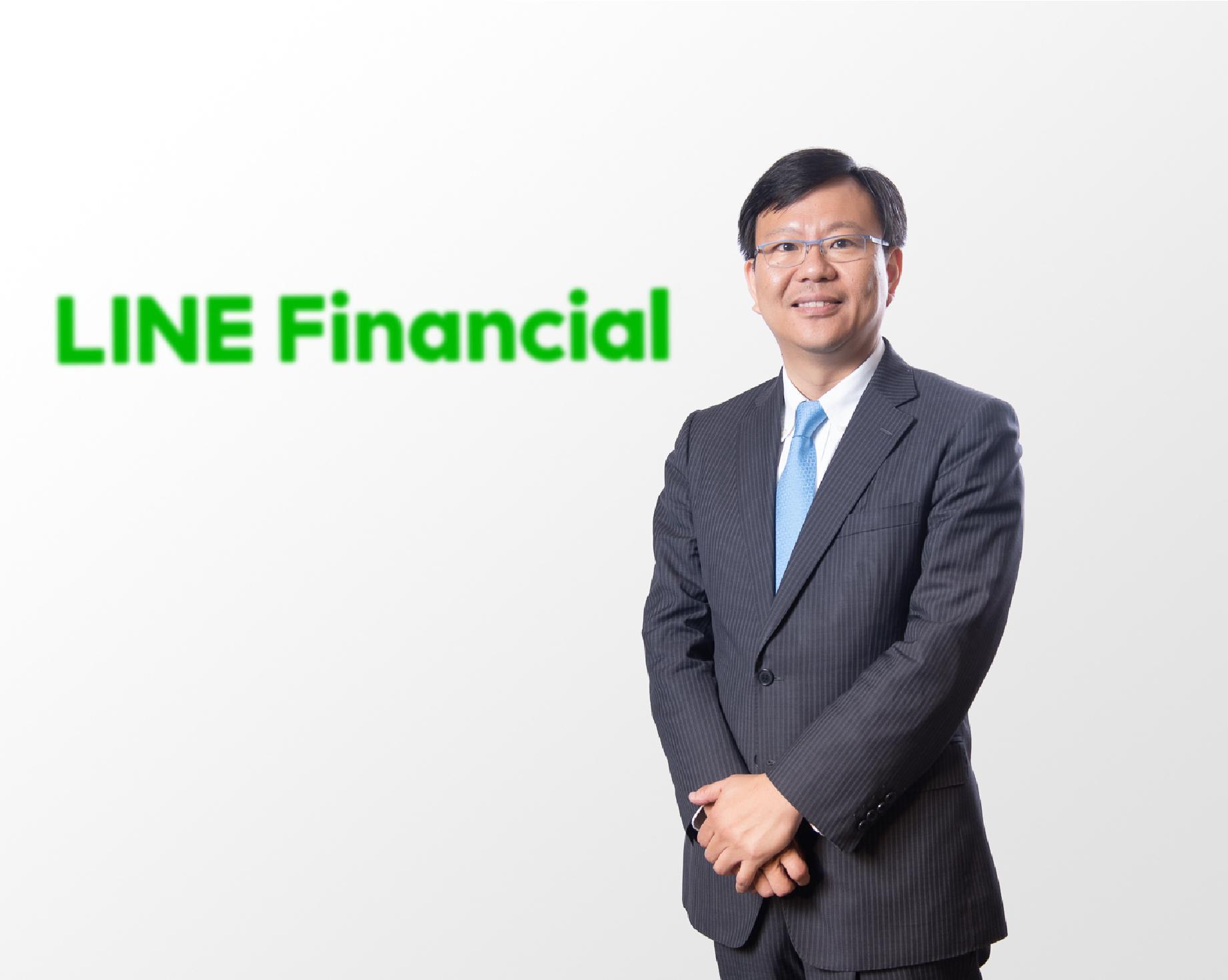 LINE Financial 正式成立,揭曉3大發展方向