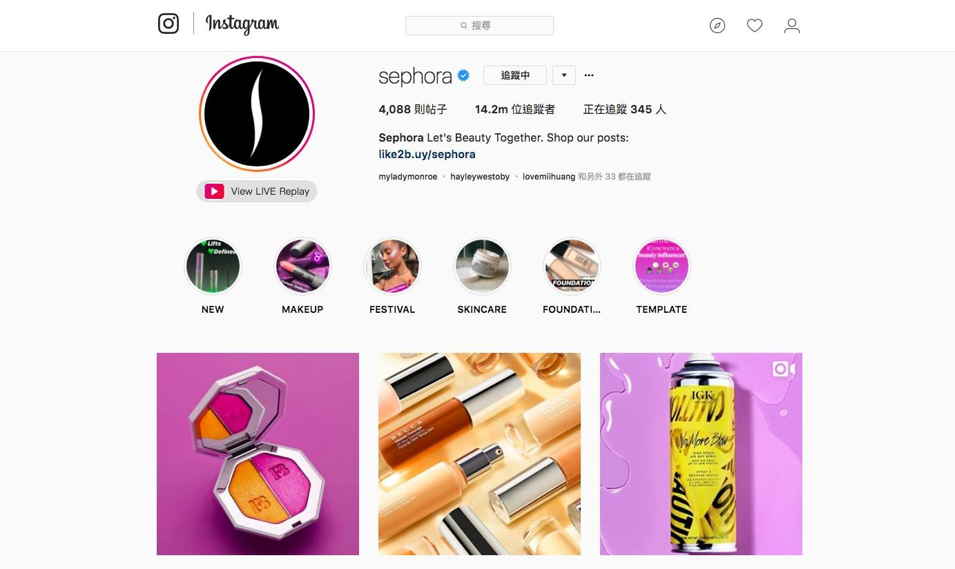 3個原因,Instagram決定成立美妝專屬團隊