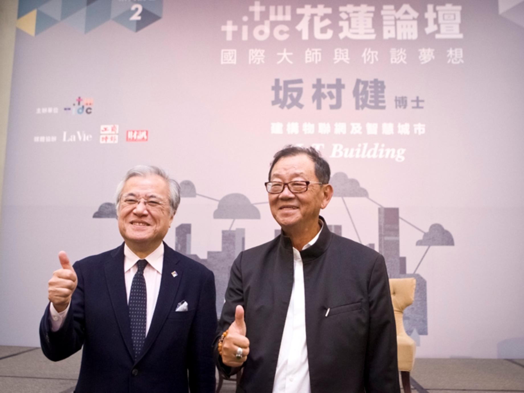 坂村健(物聯網之父):最大財富來自開放