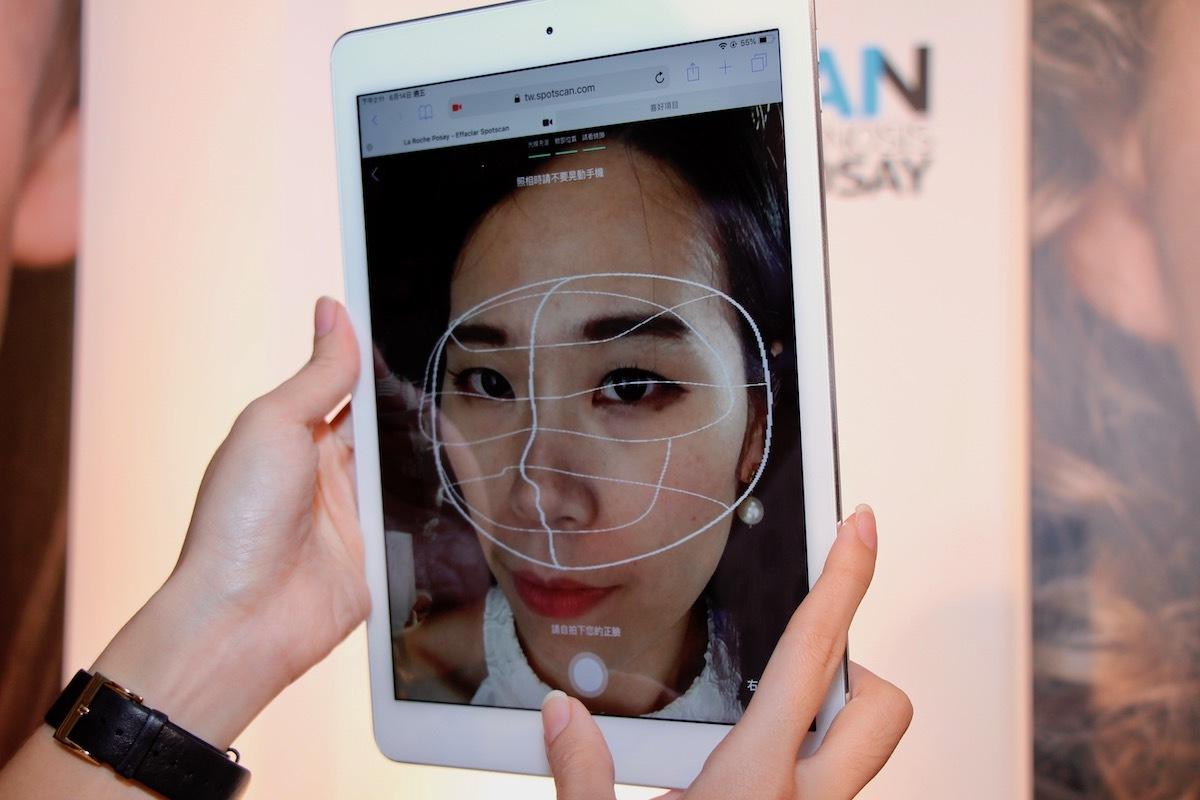 理膚寶水攜手蝦皮購物,推出油痘肌線上 AI 診斷