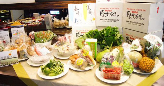 生鮮電商如何突破物流門檻?專訪厚生市集總經理張駿極(上)