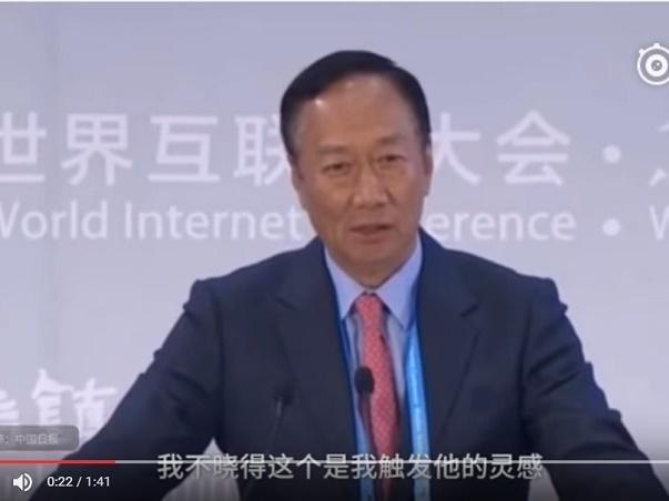 郭台銘:富士康的手機,已可在全黑暗的工廠、靠機器人獨立生產