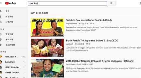 亞洲系零食電商Snackoo靠「訂閱制+大數據」打入美國市場,取消率僅同業1/2