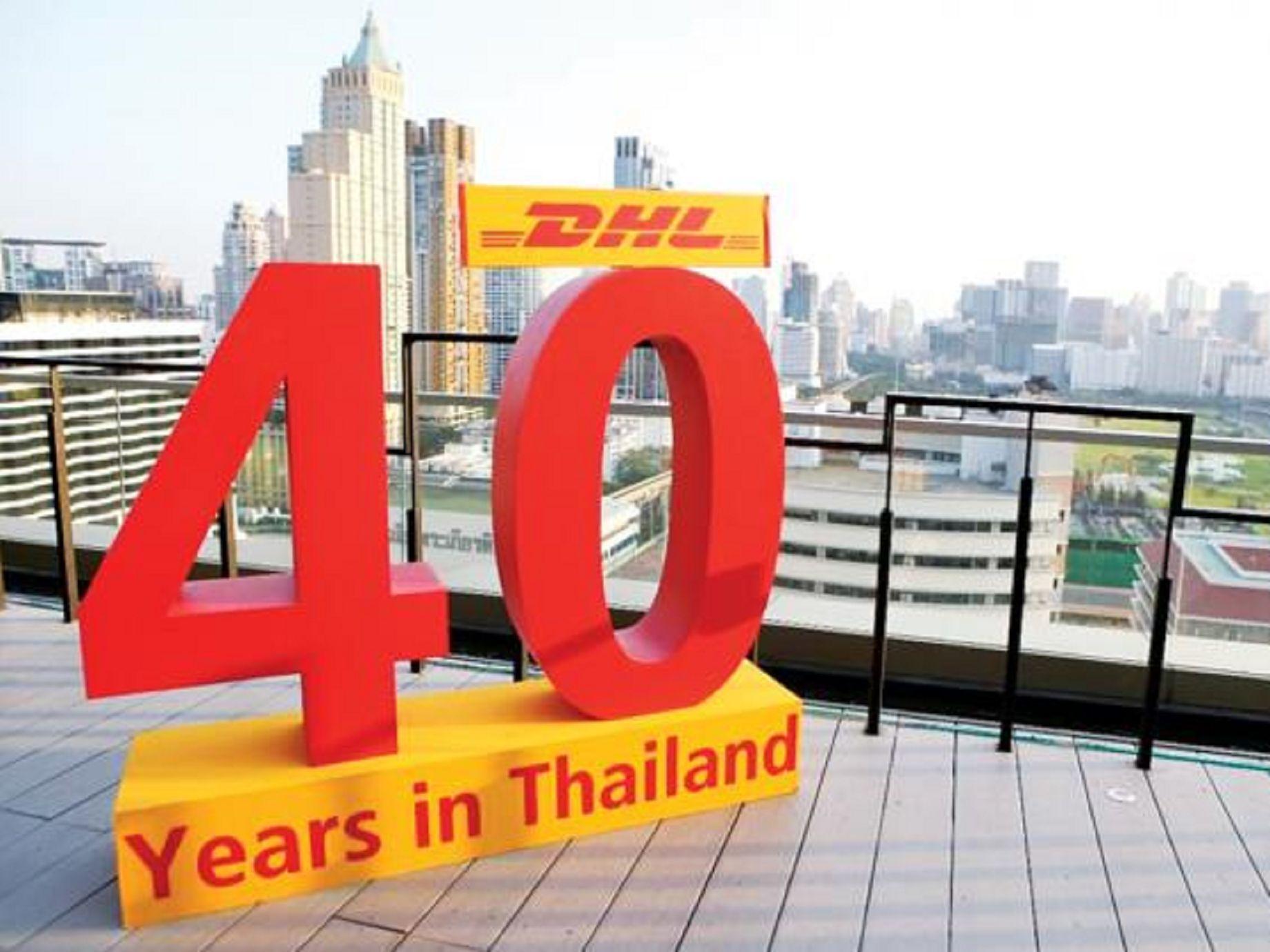 DHL擴充泰國服務,看好泰國電商物流需求前景