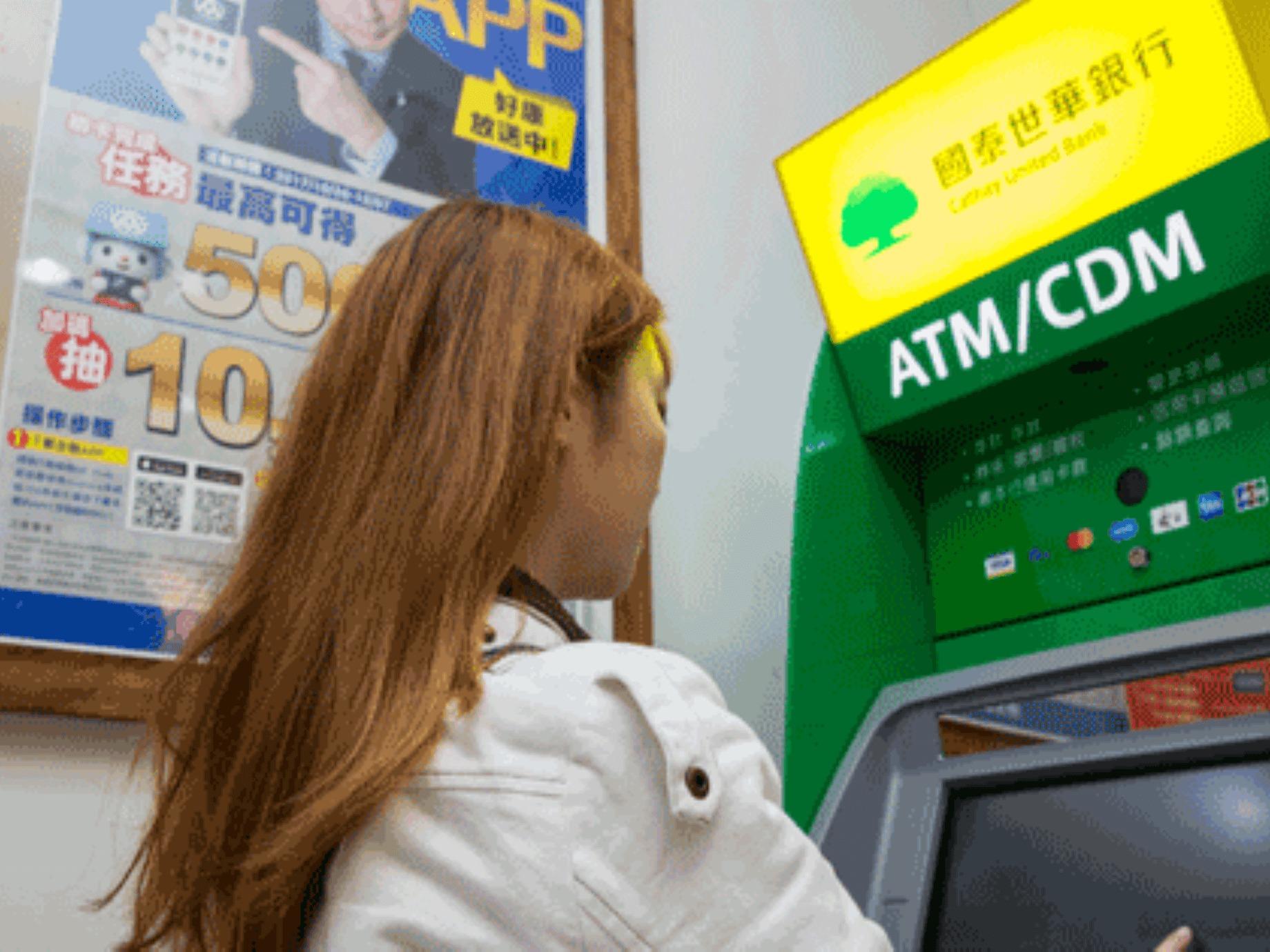 電子支付成顯學?2點看懂為何銀行仍爭搶ATM據點