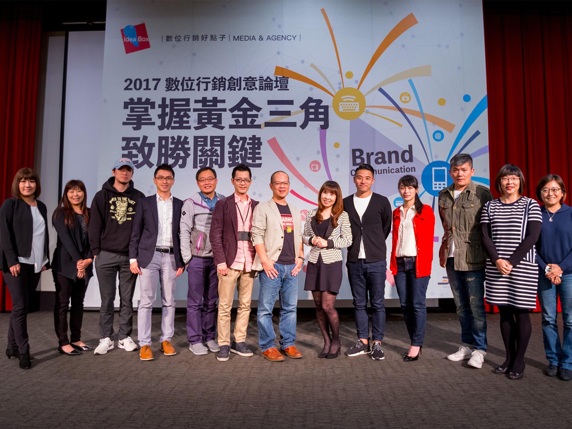 社群x內容x行動,掌握3大策略再造品牌溝通魅力