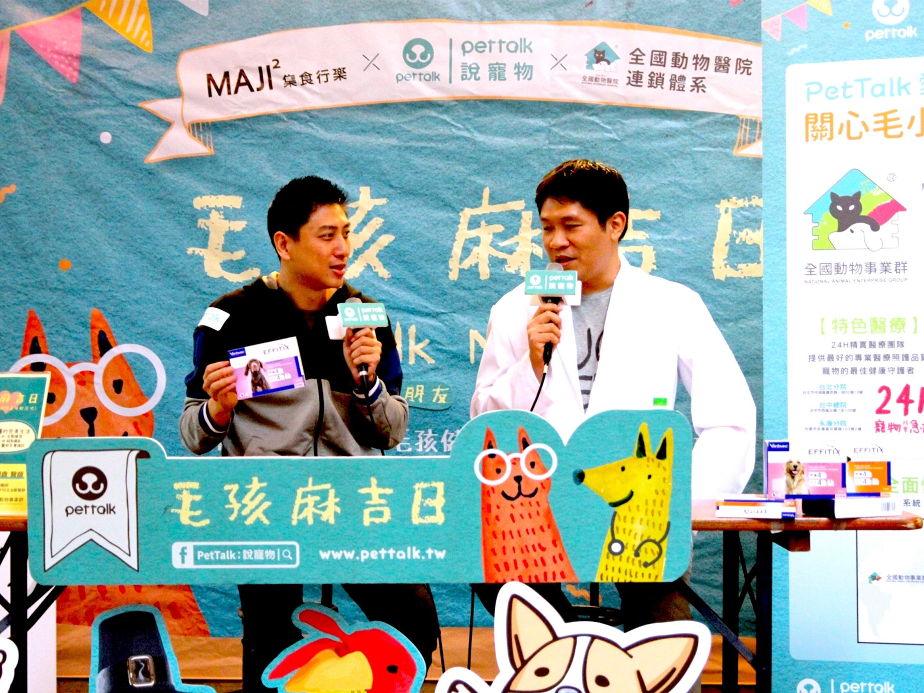 台灣自媒體協會企業報導》創造數據應用正循環,PetTalk朝「寵物新零售」邁進