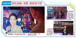 從中國雙11與日本iEXPO年度盛會,直擊3大AI最夯亮點