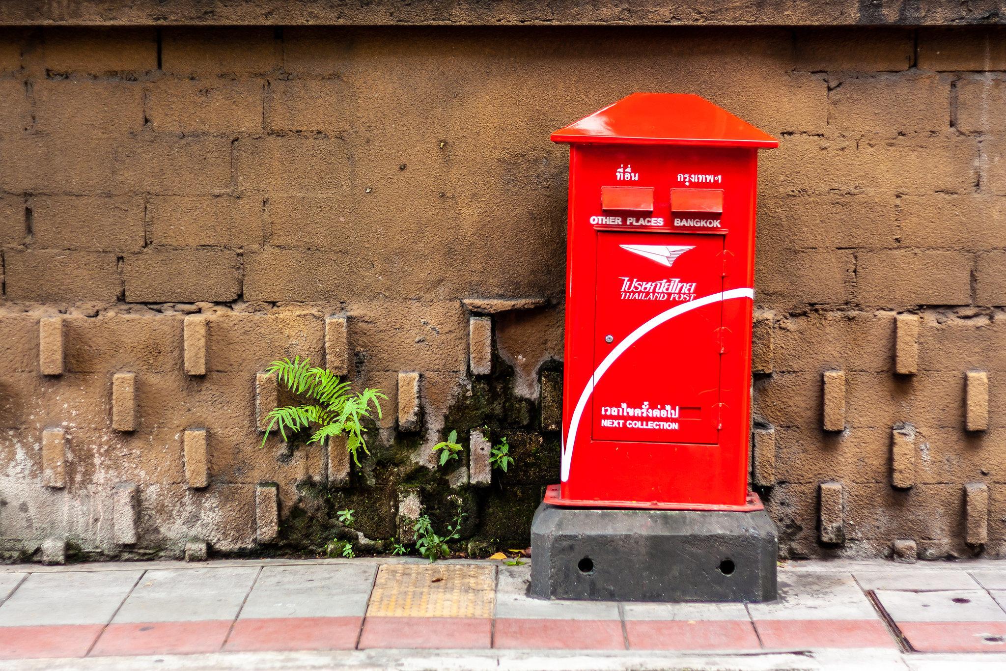 泰國郵政加快電商發展,年增長率達30%