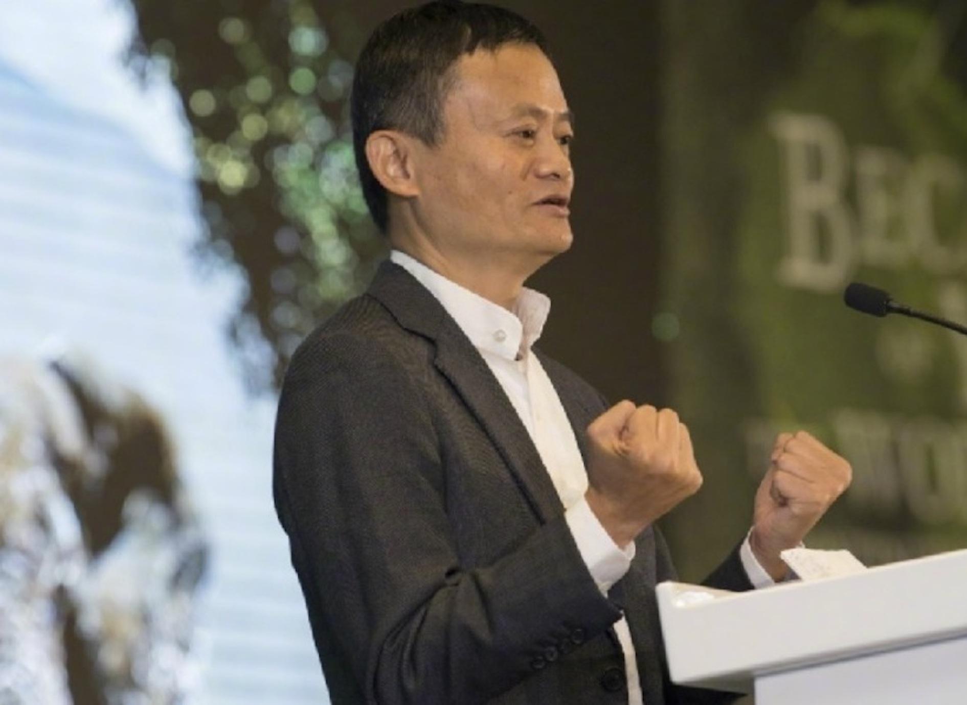 電商動態》馬雲明年將不再擔任董事局主席,由CEO張勇接任