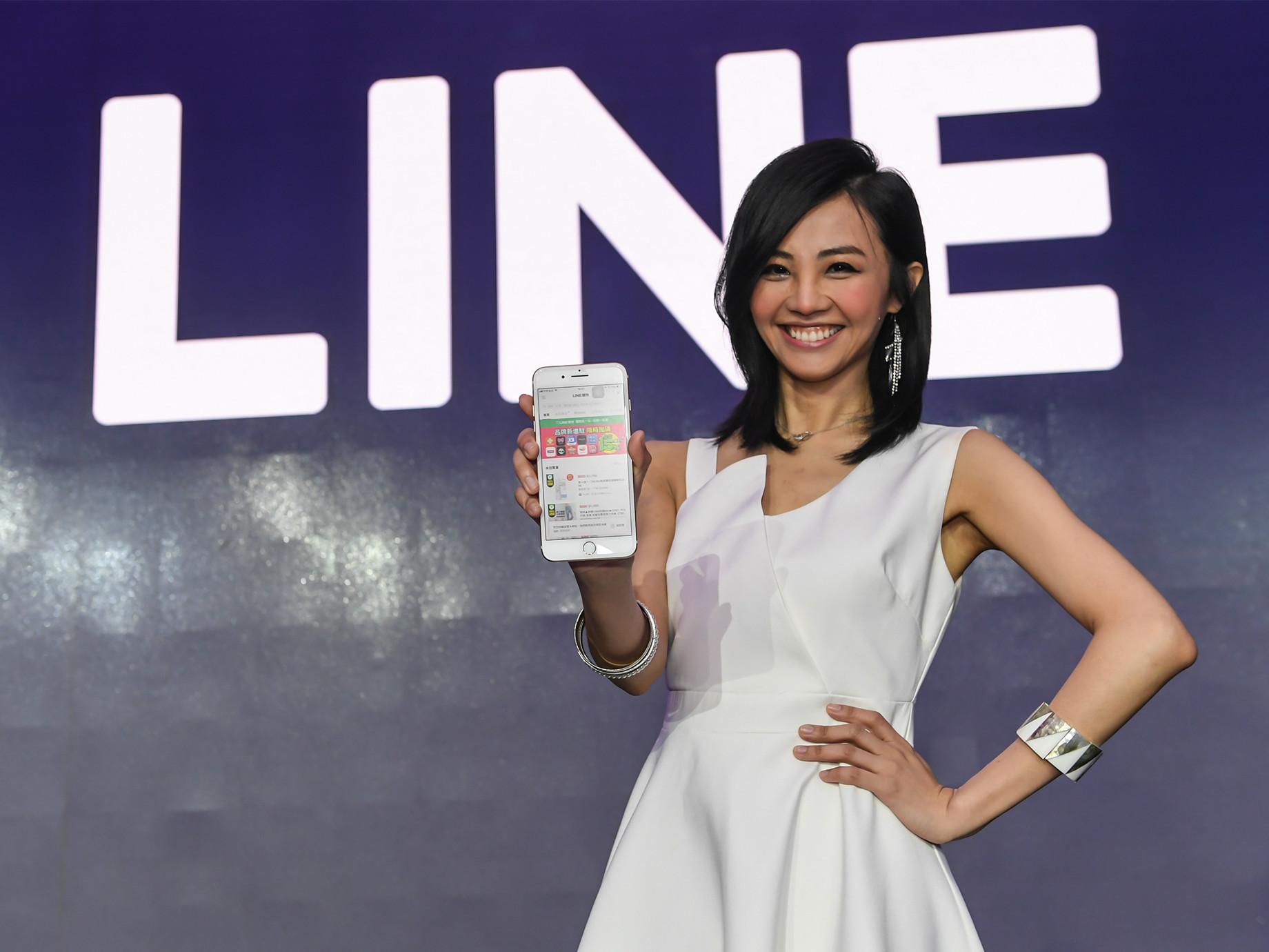 LINE跨足金融,挾全球4000萬LINE Pay用戶來勢洶洶