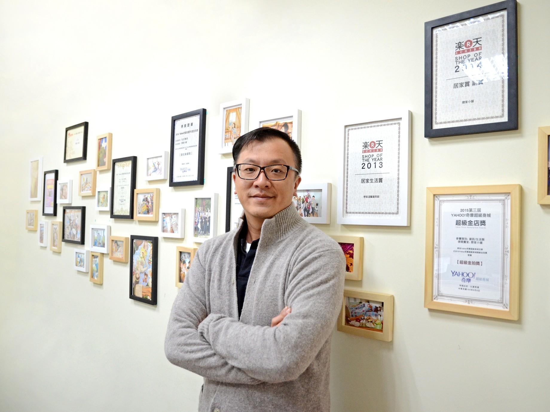 戀家小舖創辦人李忠儒:網路開店最常見的3個失敗因素