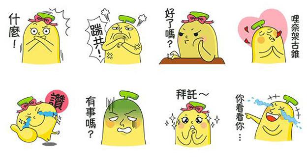 LINE原創貼圖大紅,「香蕉人世界」闖出名號!