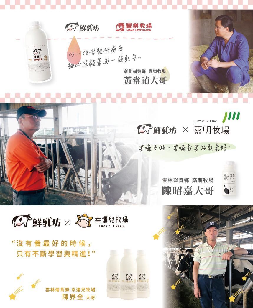 台灣自媒體協會企業報導》走進路易莎、天仁茗茶,鮮乳坊用「品牌聯名」開枝散葉
