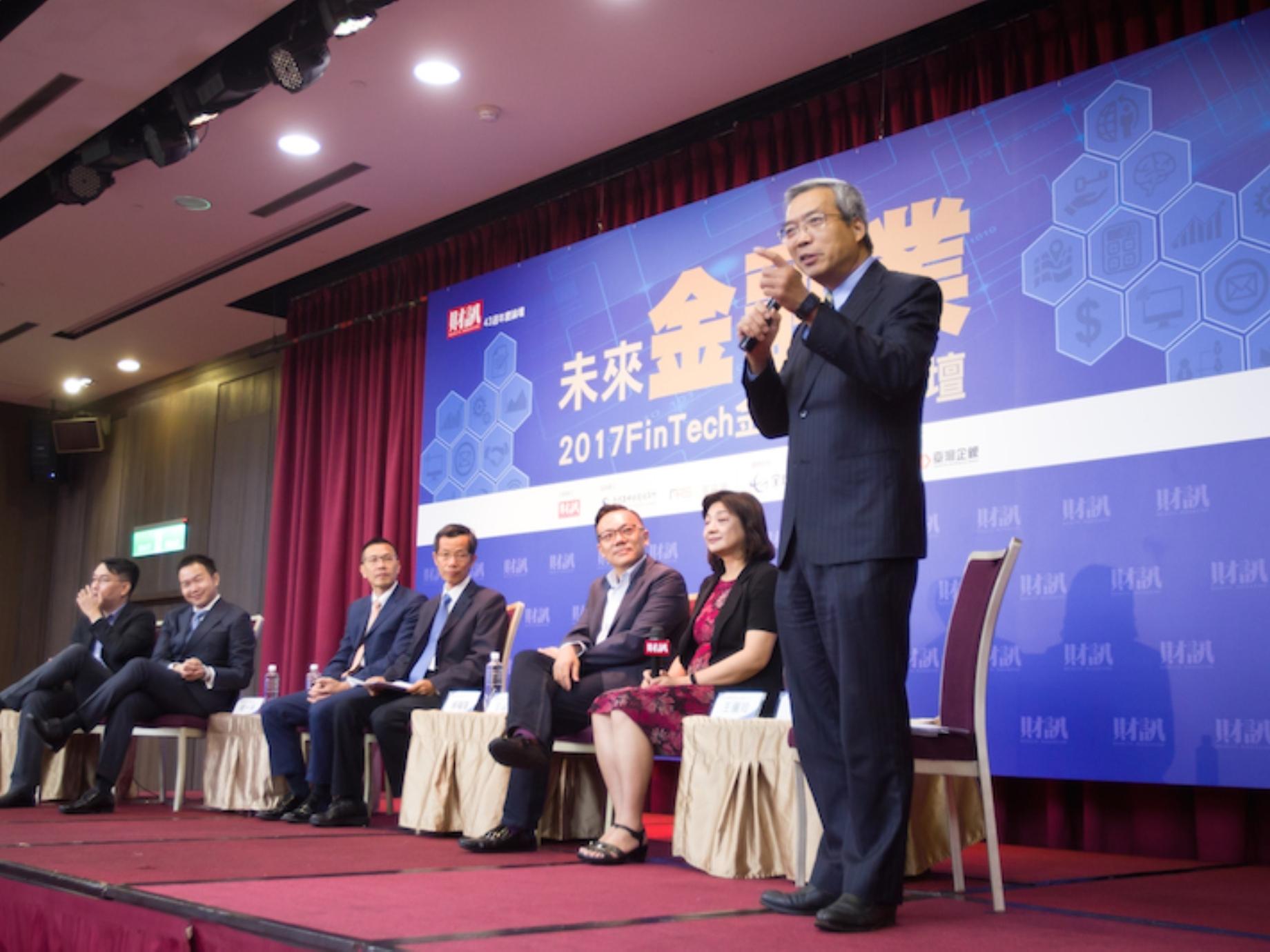 缺少市場整合英雄!台灣發展無現金社會,金管會應鬆綁管制